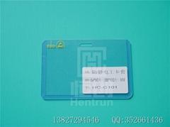 ESD ID card holder ,ESD employee card holder ,ESD ID card case
