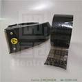 防静电封箱器防静电导电打包带
