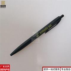 防静电圆珠笔签字笔中性笔