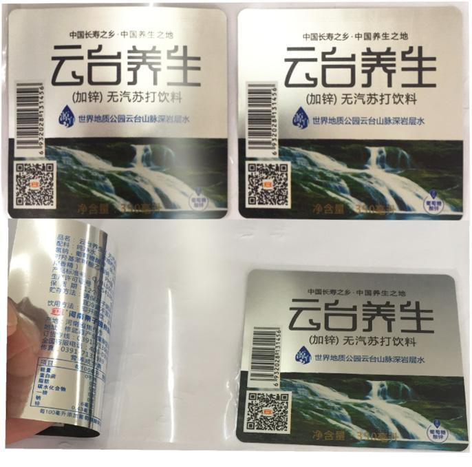 双面印刷 双面不干胶标签 标签印刷 3