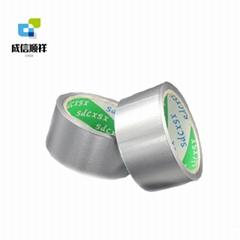 青島廠家直銷鋁箔膠帶