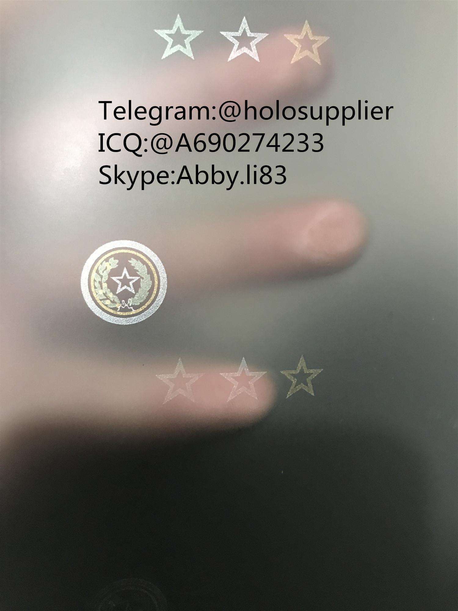 New Texas OVI sheet hologram