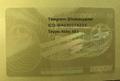 New North Carolina ID overlay new NC state hologram