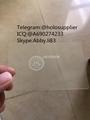 Georgia ID overlay GA state hologram