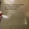 California CA ID DL hologram overlay California ID template 2