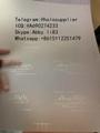 New IL hologram overlay UV IL OVI Laminate sheet for Illinois ID template 3