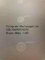 New GA Georgia ID GA OVI hologram laminate sheet  2