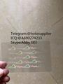 Virginia state ID overlay hologram sticker
