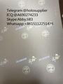 New Tennessee ID hologram laminate sheet TN ovi sheet  2