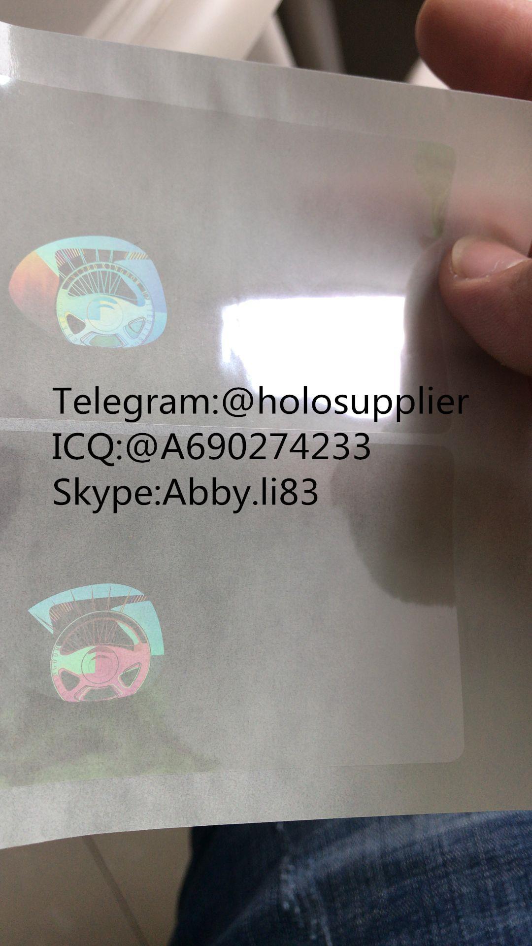 United Kingdom ID hologram overlay sticker UK  hologram