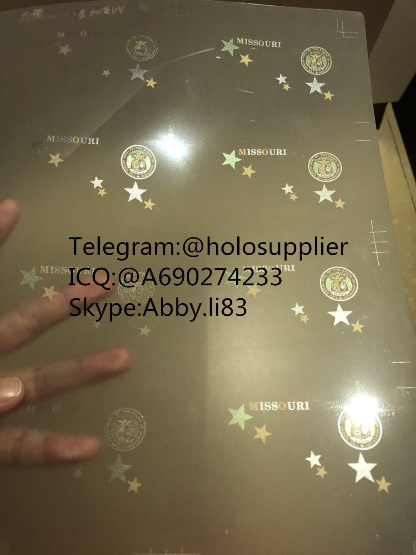 Missouri hologram overlay UV laminate sheet for  Missouri 2