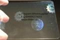 Oklahoma OKC OK ID DL hologram overlay