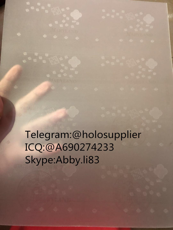 New Maryland laminate sheet MD ovi sheet hologram
