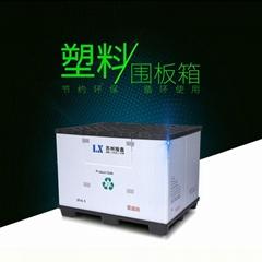 蜂窩板塑料折疊圍板箱常用尺寸