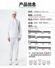 食品廠工作服套裝連帽車間專用無塵工裝白色