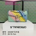 Gucci GG Marmont shoulder bag Multicolored pastel diagonal matelassé leather GG