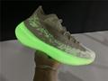 Yeezy Boost 380 Earthly adidas Yeezy Boost 380 Alien Yeezy Basketball Quantum BO