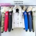 CANADA Go ose long down jacket winter jacket canada goo se down jacket down vest