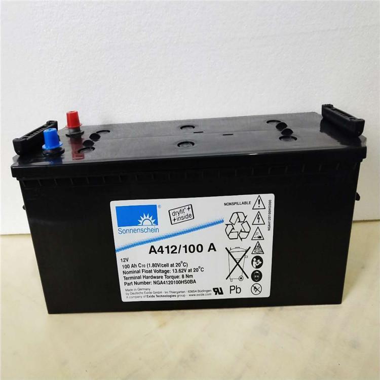 原装进口德国阳光蓄电池A412/100A胶体蓄电池 2