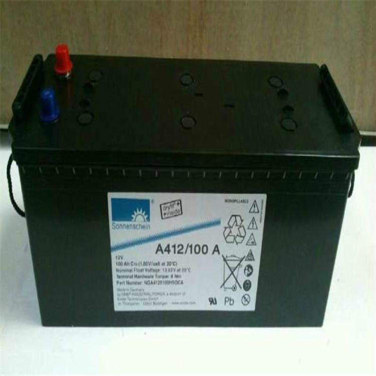 原装进口德国阳光蓄电池A412/100A胶体蓄电池 4
