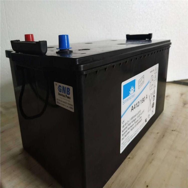 原装进口胶体蓄电池阳光A412/180A大容量蓄电池 1