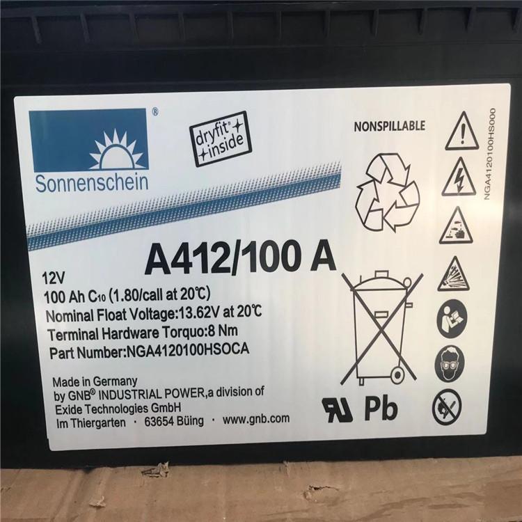 原裝進口膠體蓄電池陽光A412/180A大容量蓄電池 2