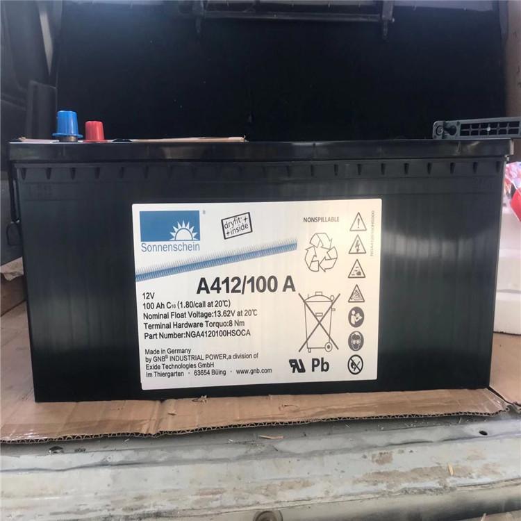 原装进口胶体蓄电池阳光A412/180A大容量蓄电池 5