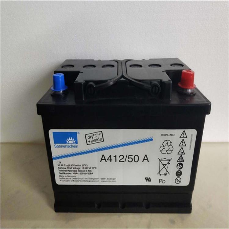 德国阳光蓄电池A412/50A进口胶体蓄电池 1