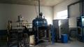 50公斤钛合金真空熔炼炉