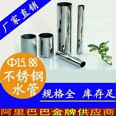 食品级不锈钢水管 DN15×0.8的不锈钢水管 埋墙内不锈钢水管批发