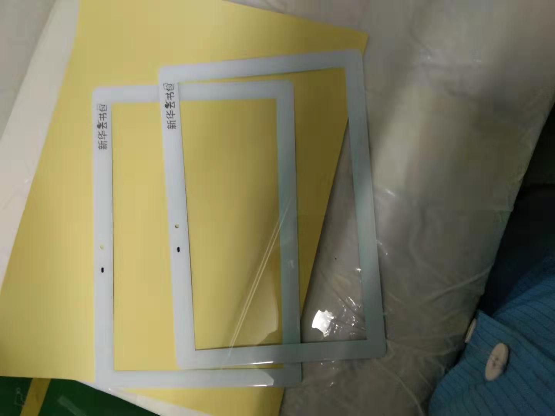 2.5D玻璃面板 2