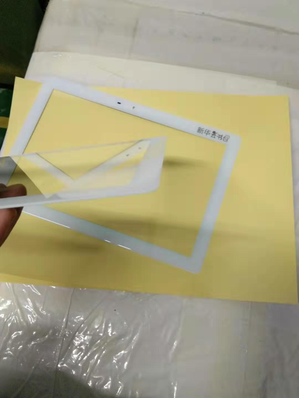 2.5D玻璃面板 4