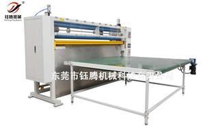 Computerized Panel Cutter Machine for Mattress Fabric YTCM-F 1