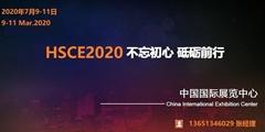 2020北京餐飲食材展.2020餐飲展