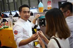 2020北京餐飲採購展覽會