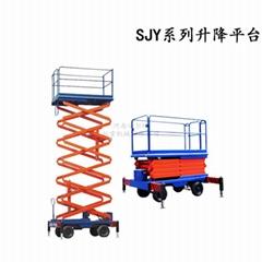 电动液压升降平台 四轮移动式升降机