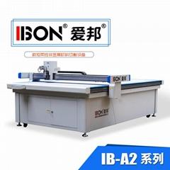 Non - metal CNC cutting machine, car interior mat cutting machine