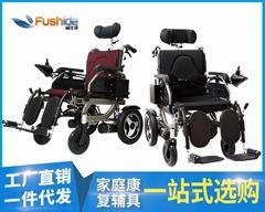 中山福仕得优质电动轮椅