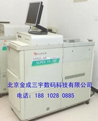 富士380數碼彩擴機 小型擴印機 微型沖印機 洗相機 晒相機