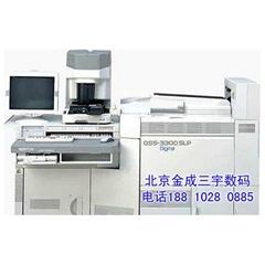 诺日士3300 数码冲印机 扩印机彩扩机洗相机晒相机
