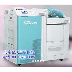 富士570 数码冲印机 扩印机彩扩机洗相机晒相机