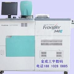 富士340数码彩扩机 小型扩印机 冲印机 洗相机 晒相机