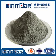 耐火浇注料不定性浇注料专用微硅粉硅灰