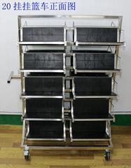 鸿成达厂家定制防静电PCBA挂篮车