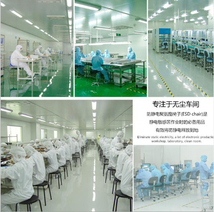 鸿成达东莞厂家PU防静电凳子 3
