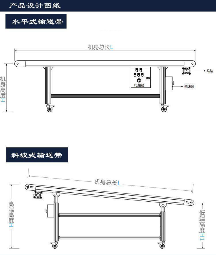鸿成达非标定制皮带输送机 4