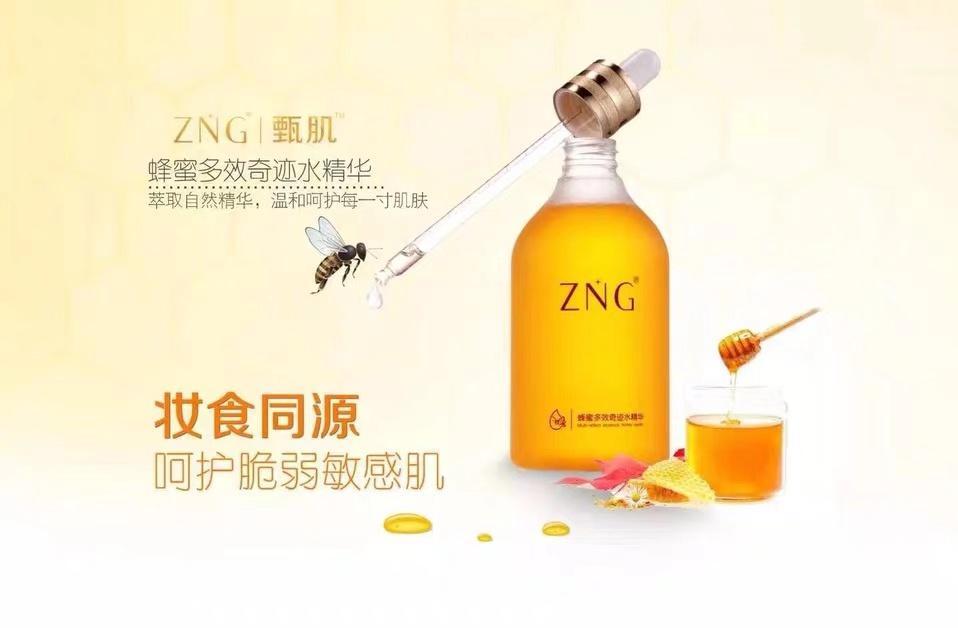 ZNG 蜂蜜多效奇蹟水精華液 3