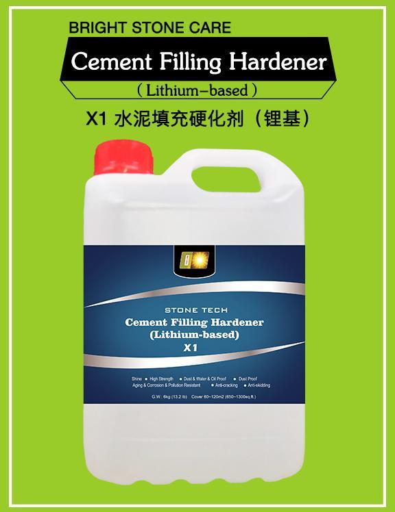 水泥填充硬化劑(鋰基) 1