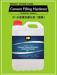 水泥填充硬化劑(鋰基)