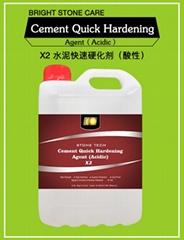 水泥快速硬化剂(酸性)